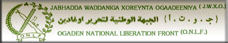 Ogaden National Liberation Front (ONLF )